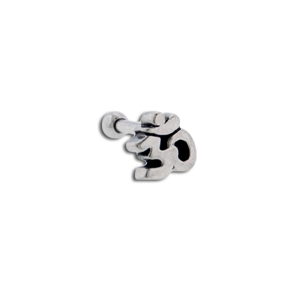 Surgical Steel Ohm Symbol Barbell for Cartilage